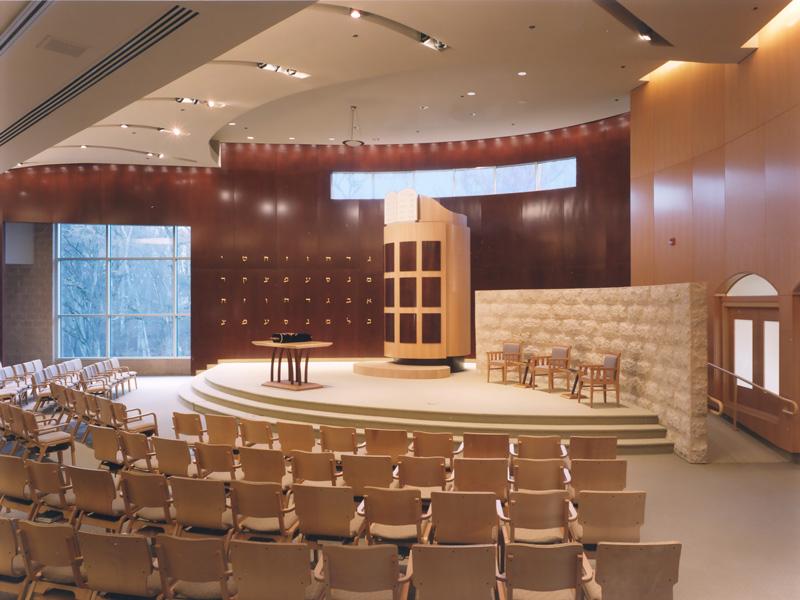 B Nai Tzedek Synagogue Gilmore